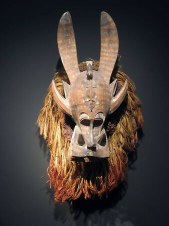 primitive art: African mask (Congo masks collection)