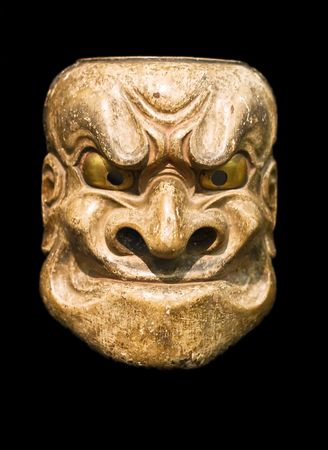 carved: Demon mask (Japanese Noh Theater) Stock Photo