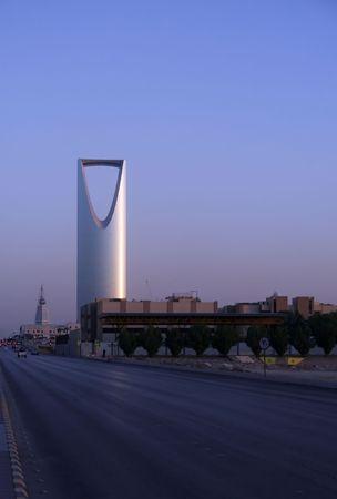 Ar Riyadh at sunset (Saudi Arabia) photo