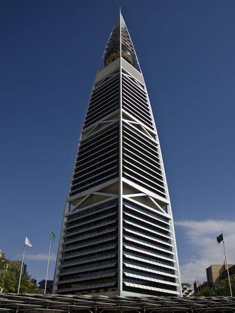 ksa: Al Faisaliah tower in Riyadh, Saudi Arabia Stock Photo