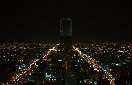 KSA: Night view of the Kingdom tower in the Riyadh city, Saudi Arabia