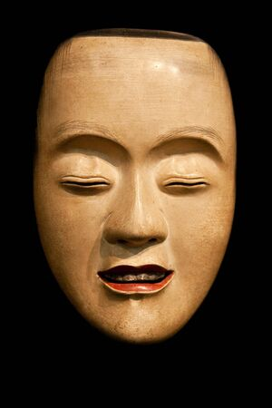 Ko-Kasshiki (young servant) mask from japanese Noh theatre Stock Photo - 6262183
