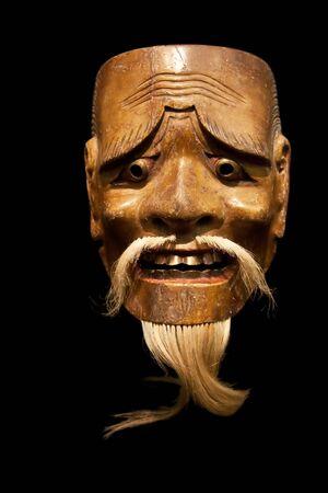 noh: Mikzuki (male spirit) mask from japanese Noh theatre Stock Photo