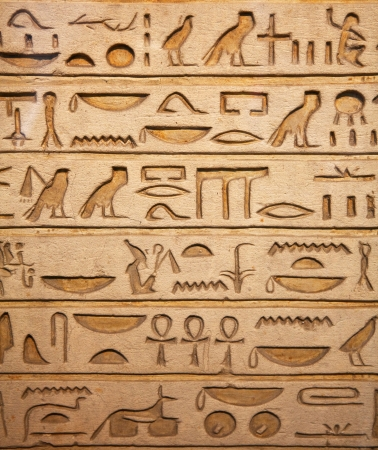 egyptian: Egyptian hieroglyphs on the wall