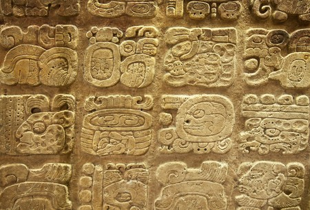 Old mexican relief (stone carving) photo