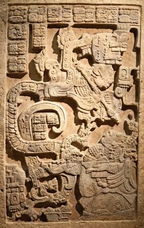 cultura maya: Alivio del hombre y el esclavo (arte mexicano precolombinas)  Foto de archivo