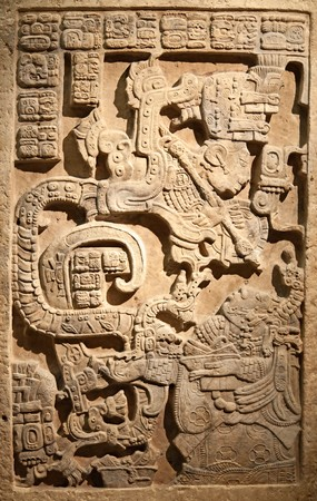 Man and slave relief (pre-columbian mexican art) photo