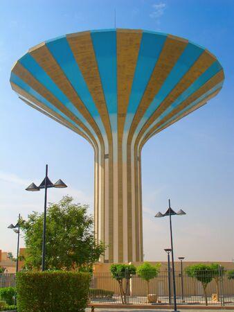 saudi arabia: Striped water tower in Riyadh, Saudi Arabia Stock Photo