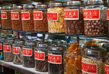 fish type: Traditional Chinese shop selling ingredients for food and medicine. Hong Kong. China. Stock Photo