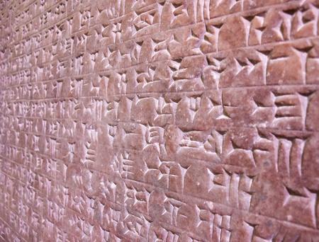babylon: Cuneiform writing of the ancient Sumerian or Assyrian civilization in Iraq