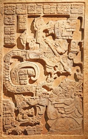 cultura maya: Antiguo socorro mexicano, que representa a un rey acient