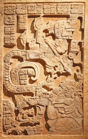 ruins is ancient: Old mexican relief representing an acient king