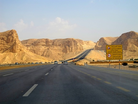 arabia: Road trough the desert Riyadh-Makkah(Mecca) highway in Saudi Arabia                                Stock Photo