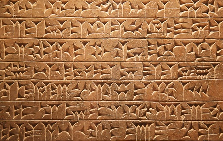 Cuneiform writing of the ancient Sumerian or Assyrian civilization in Iraq photo