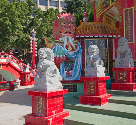 repulse: Kwan Yin Temple, Repulse Bay, Hong Kong