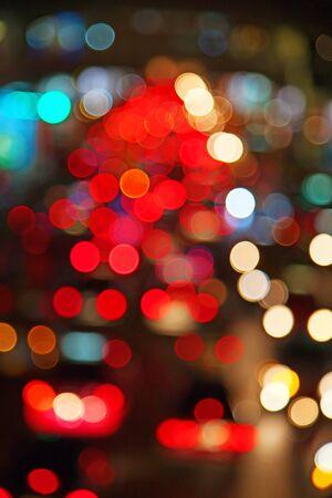 city lights: Night lights of the big city