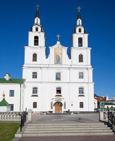 Main Orthodox church of Belarus - Cathedral of Holy Spirit in Minsk.  photo