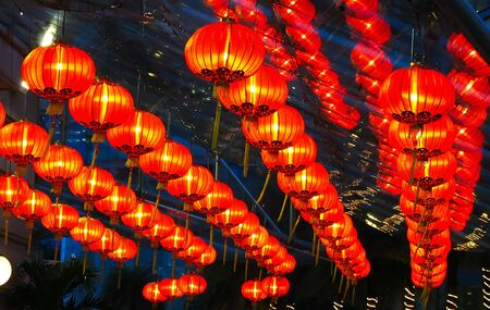 Chinese red lamps under the roof photo