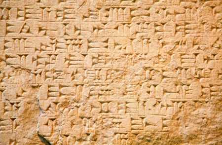 literate: Cuneiform writing of the ancient Sumerian or Assyrian civilization in Iraq