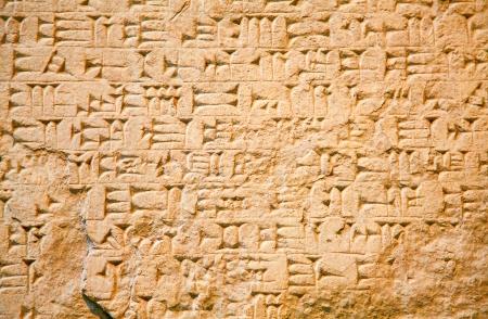 sachant lire et �crire: L'�criture cun�iforme sum�rienne de la civilisation assyrienne ou en Irak