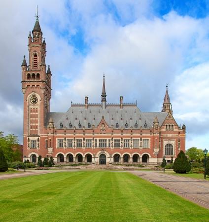 네덜란드 헤이그에있는 국제 사법 법원 스톡 콘텐츠