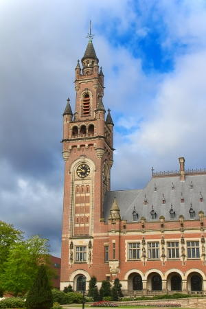 International court of justice in Hague, Netherlands Stock Photo