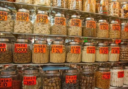 Traditional chinese shop with food and medicine ingredients photo