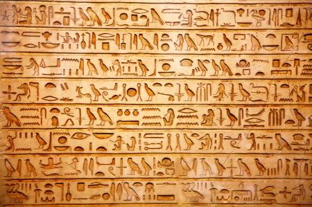 돌에 새겨진 오래 된 이집트 상형
