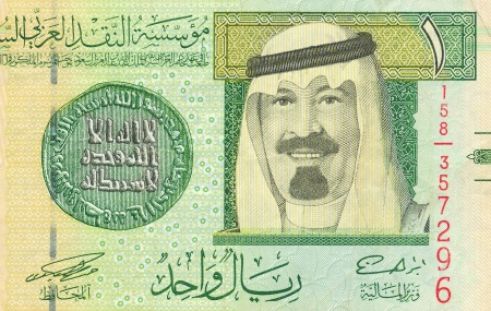 Fragment of the Saudi Arabian riyal photo