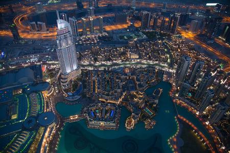 DUBAI, UAE - APRIL 25: Downtown Burj Dubai April 25, 2014 in Dubai, United Arab Emirates. Dubai is biggest city of UAE and one of the most important financial centers of the Middle East economy photo