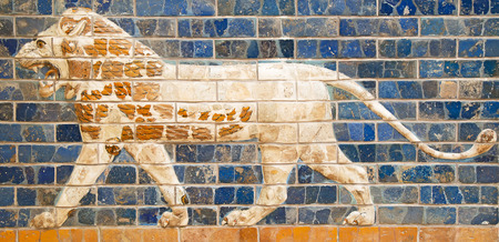 sumerian: Ancient sumerian tle panel depicting lion