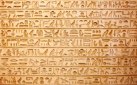 egyptian pyramids: Egyptian hieroglyphs on the wall
