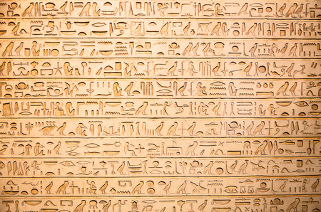 history icon: Egyptian hieroglyphs on the wall
