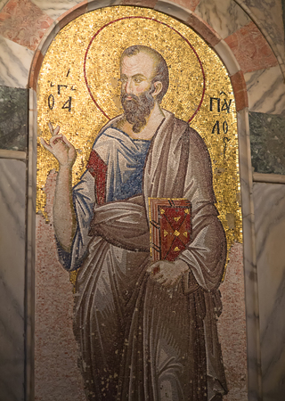 byzantium: ISTANBUL - MAY 3: Interior of the Church of the Holy Saviour in Chora (Kariye camii) on Mal 3, 2015 in Istanbul,Turkey. Mosaic completed by unknown artist between 1315 and 1321 is the best known sample of byzantine mosaic artwork. Editorial