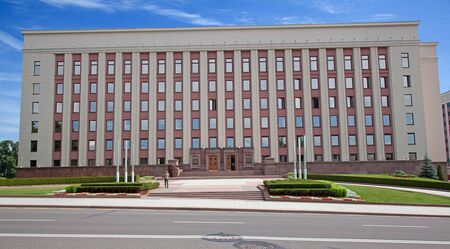 cease: MINSK, BELARUS - July 29, 2012: Building of the administration of the president of Republic of Belarus in Minsk, Belarus. Building is used for peace talks related to crisis in Ukraine Editorial