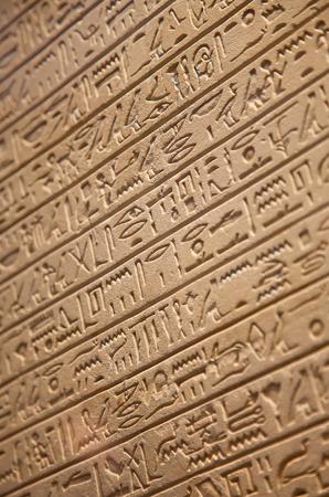 antiquities: Egyptian hieroglyphs on the wall