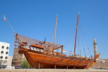 united arab emirates: Historical museum in Dubai, United Arab Emirates