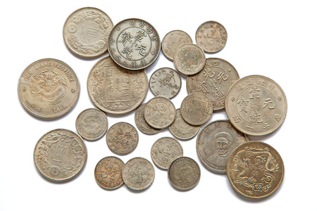 debt collection: Huge pile of the China coins