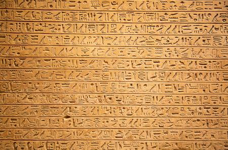Geroglifici egiziani sul muro