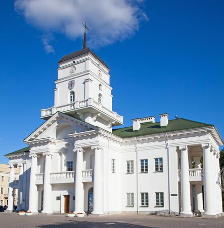 dictate: Old city hall building in Minsk. Republic of Belarus