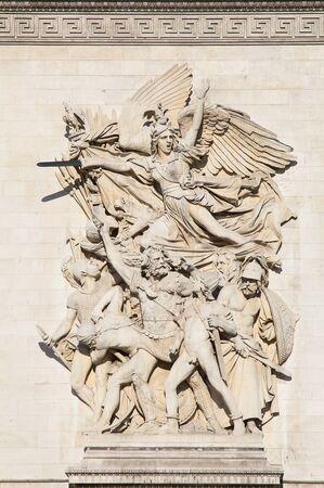 triumphe: Famous Arc de Triomphe, Paris, France