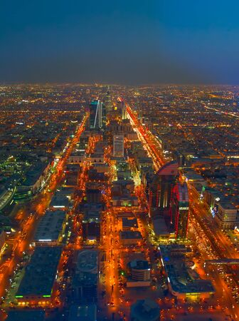 RIYADH - FEBRUARY 29: Aerial view of Riyadh downtown on February 29, 2016 in Riyadh, Saudi Arabia. Editorial