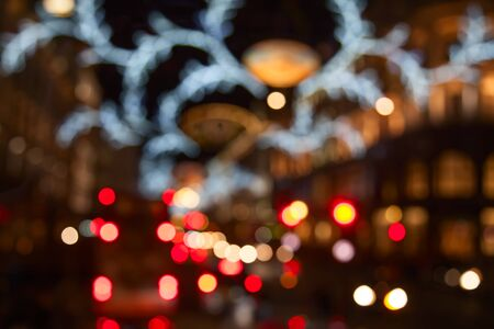 Night lights of the London city Stock Photo