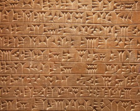 Oude Sumerische steenhouwen met spijkerschrift scripting