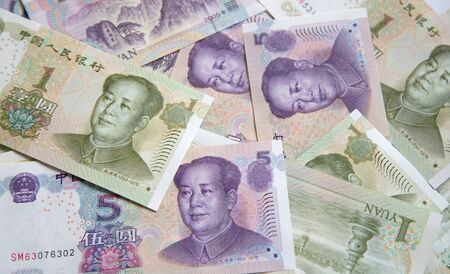 global investing: Collection of the chinese banknotes