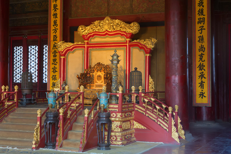 The Forbidden City (Palace museum), the Chinese imperial palace from the Ming dynasty to the end of the Qing dynasty (1420 to 1912). Editorial