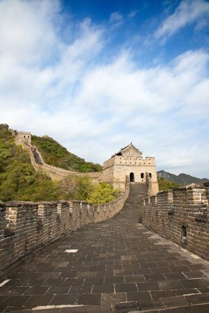Famous Great Wall of China, section Mutianyu, located nearby Beijing city Stock Photo