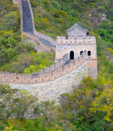 Famous Great Wall of China, section Mutianyu, located nearby Beijing city Stock fotó - 100700663