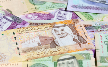 Collection of Saudi Arabia Riyal banknotes