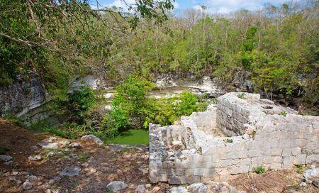 Ruins of the Chichen-Itza, Yucatan, Mexico Zdjęcie Seryjne - 130069987